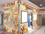 Ателье LeTkach & Проворный ткачик, фото №1