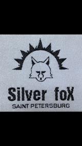 Ателье Silver Fox меховое ателье, фото №1