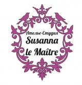 Ателье студия Susanna Maitre, фото №4
