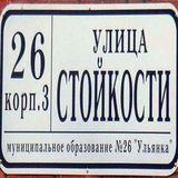 Ателье Ульянка, фото №1