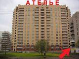 Ателье Ульянка, фото №2